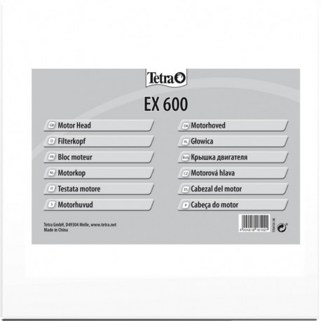 Tetra EX 600 Motor head-UK